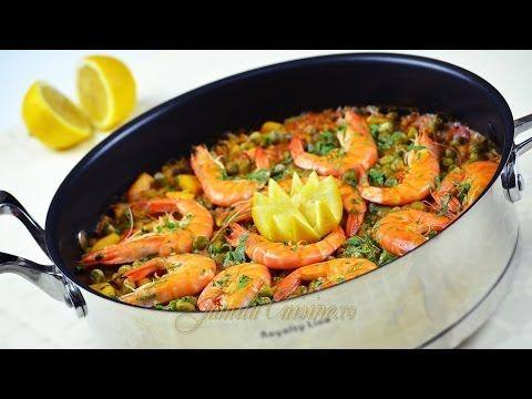 Paella cu fructe de mare reteta video - JamilaCuisine