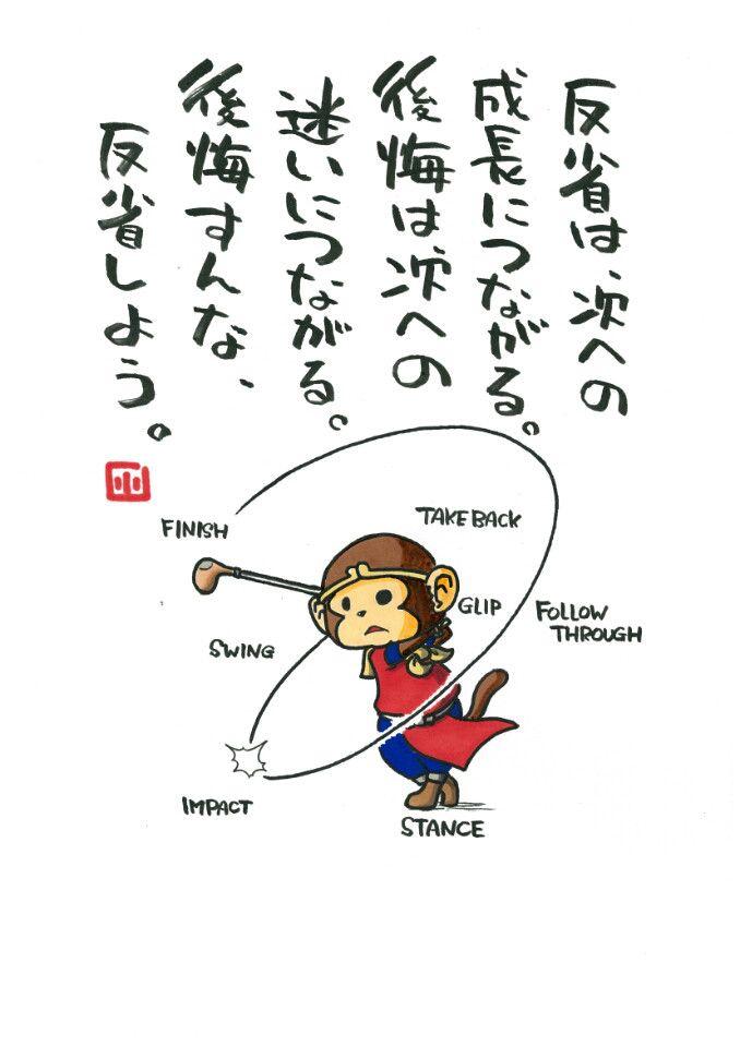 やり切った感|ヤポンスキー こばやし画伯オフィシャルブログ「ヤポンスキーこばやし画伯のお絵描き日記」Powered by Ameba