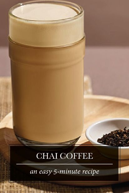 Start your day off or take a relaxing afternoon break with a lovely Nespresso Chai Coffee and allow your senses to take you away to paradise. This easy 5-minute coffee recipe is a quick pick-me-up no matter what time of day.