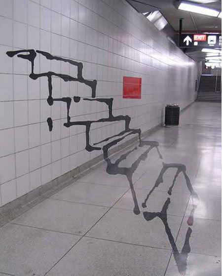 Amazing Non-Photoshopped Images  #1 Stairway to Nowhere    This Toronto Subway street art is an impressive illusion of a staircase. The City of Toronto has a program which aims to develop and promote street art throughout the city.