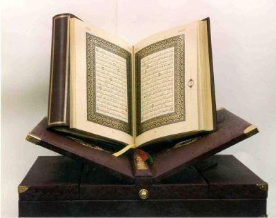 """På sociala medier, som Facebook och Twitter, sprids just nu denna uppmaning: """"När ni argumenterar ha då viktiga Koran-citat färdiga att presentera på er iPhone. Kopiera dessa verser och lägg in de …"""