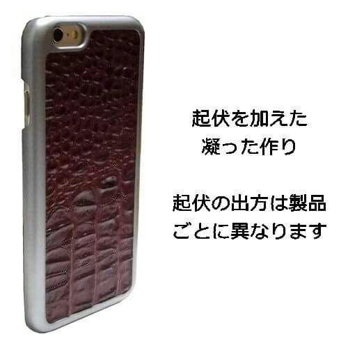 ドイツ製本革ケース #iphone  #iphone6 #セレクトショップレトワールボーテ #Facebookページ で毎日商品更新中です  https://www.facebook.com/LEtoileBeaute  #ヤフーショッピング https://store.shopping.yahoo.co.jp/beautejapan2/kroko-iphone-6-6s-case.html  #レトワールボーテ #fashion #コーデ #yahooshopping #iphone6s #iphoneケース #アイフォン #高級 #ラグジュアリー #プレミアム #スマホケース #海外ブランド #ゆ