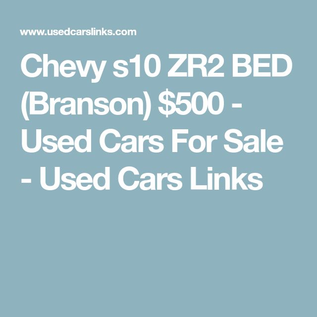 Chevy s10 ZR2 BED (Branson) $500 - Used Cars For Sale - Used Cars Links