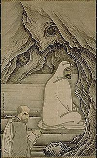 Google Image Result for http://upload.wikimedia.org/wikipedia/commons/thumb/4/40/Bodhidharma.and.Huike-Sesshu.Toyo.jpg/200px-Bodhidharma.and.Huike-Sesshu.Toyo.jpg