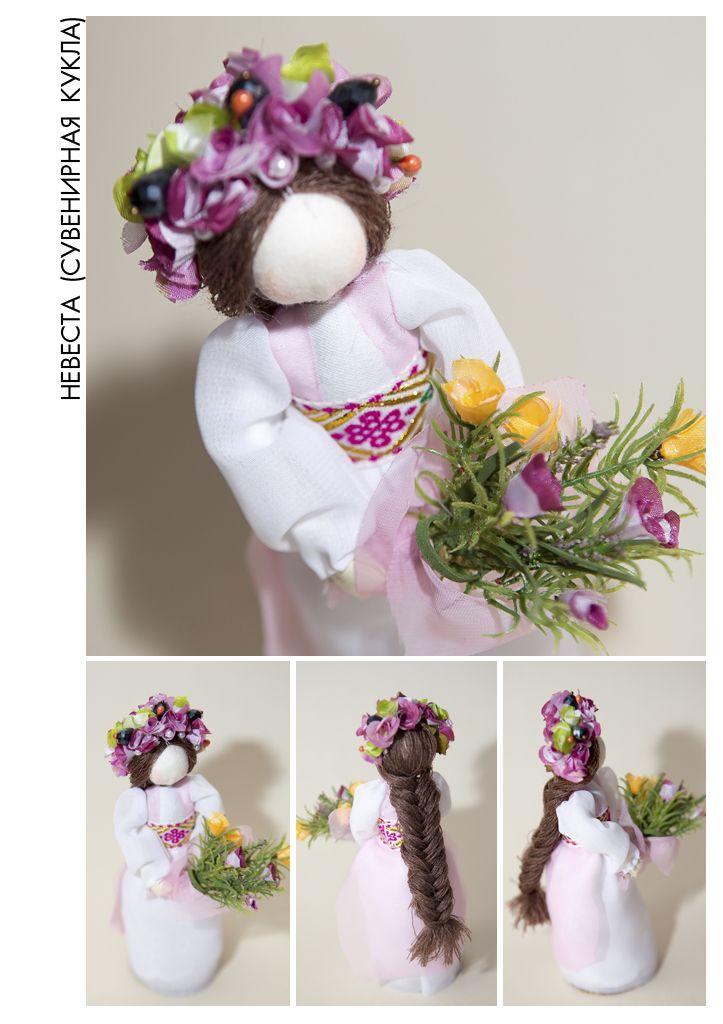 Невеста (обереговая кукла). Рост 16 см  Материалы: Натуральное дерево, лён, хлопок, кружево, хлопковая нить, бисер, шифон, искусственные камни, искусственные цветы. handmade  motanka dolls