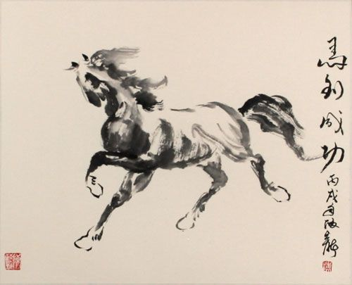 17 Best Images About Brush Painting Horses On Pinterest