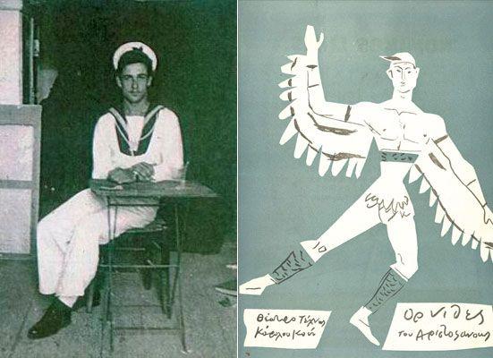 Tsarouxis11_M-Ο νεαρός κομπάρσος Αθανάσιος Τσίρος, ήταν ένα από τα μοντέλα του, και δεξιά σχέδιο του για τους Ὀρνιθες