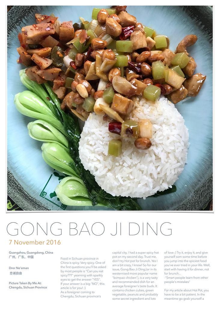 Signature Chinese Dish - Gong Bao Ji Ding