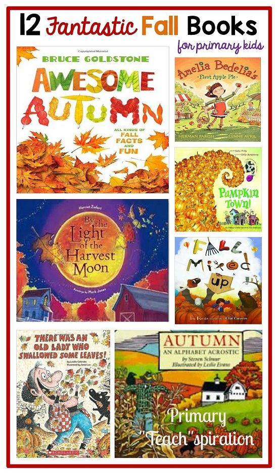 """Primary """"Teach""""spiration: 12 Fantastic Fall Books for Primary Kids and More Fall Fun"""