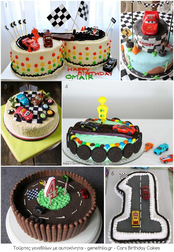 αγοριστικες τουρτες με αυτοκινητα για παρτυ γενεθλιων - Cars Birthday Cakes