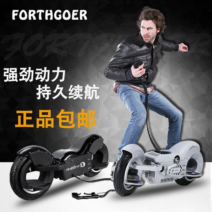 Somatosensorische elektrische eenwieler off-road voertuig smart thinking, Wind & Fire wielen zelfbalancerende elektrische scooter gratis verzending