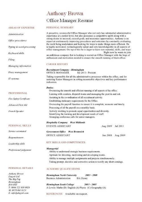 Office manager CV sample