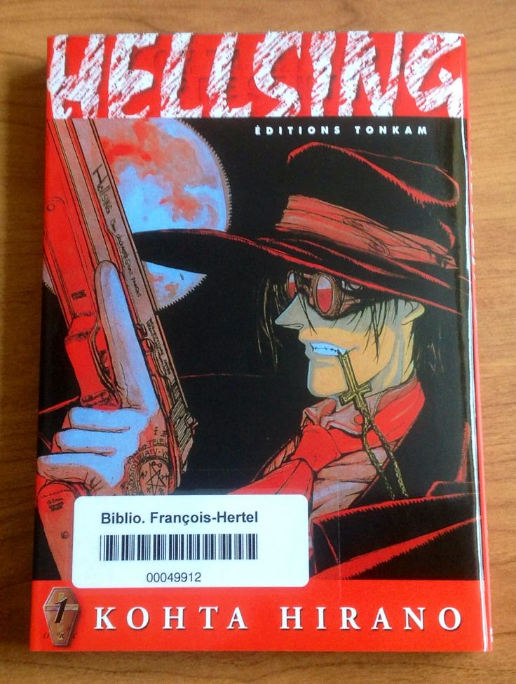 Hellsing, 1