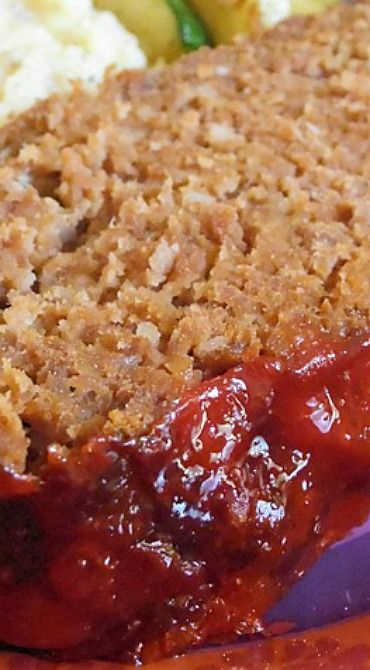 Amish Meatloaf ~ It tastes fantastic and is addicting!