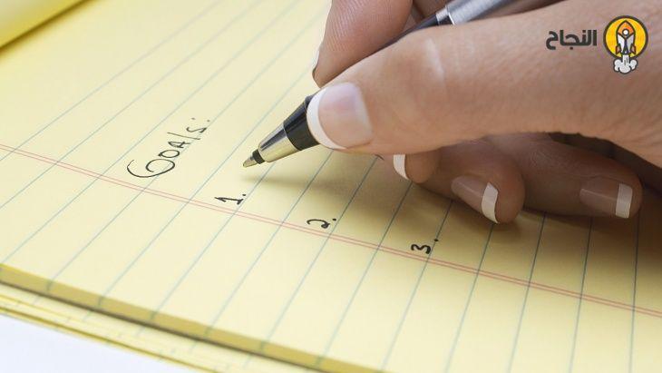 التحديد العكسي للأهداف استخدام التخطيط العكسي في تحديد الأهداف