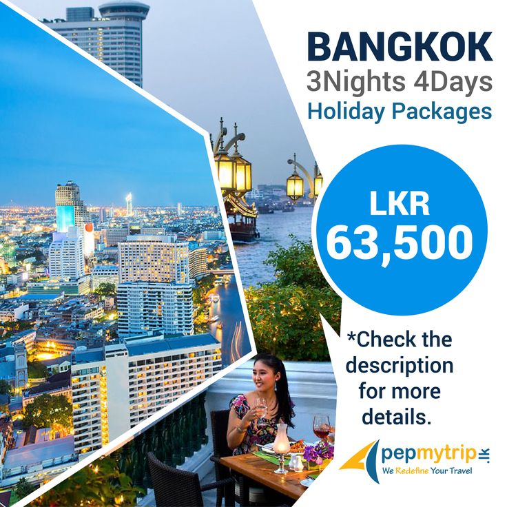 Bangkok 3Nights 4Days Holiday package 63,500LKR - PepMyTrip Exclusive Offer. Inclusions:  - Return Air ticket with all tax - 3Nights Hotel Accommodation with BB basis - Complete Transfer  - Visa Fee - Dream World (General admission) - Call us on 0114 422400 or Whatsapp 0765 767 999 for bookings. *Conditions apply. #pepmytrip #holiday #bangkok #package #search #book #fly