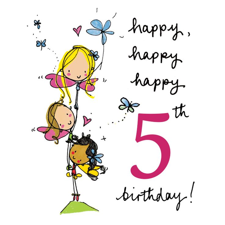 Happy 5th Birthday!