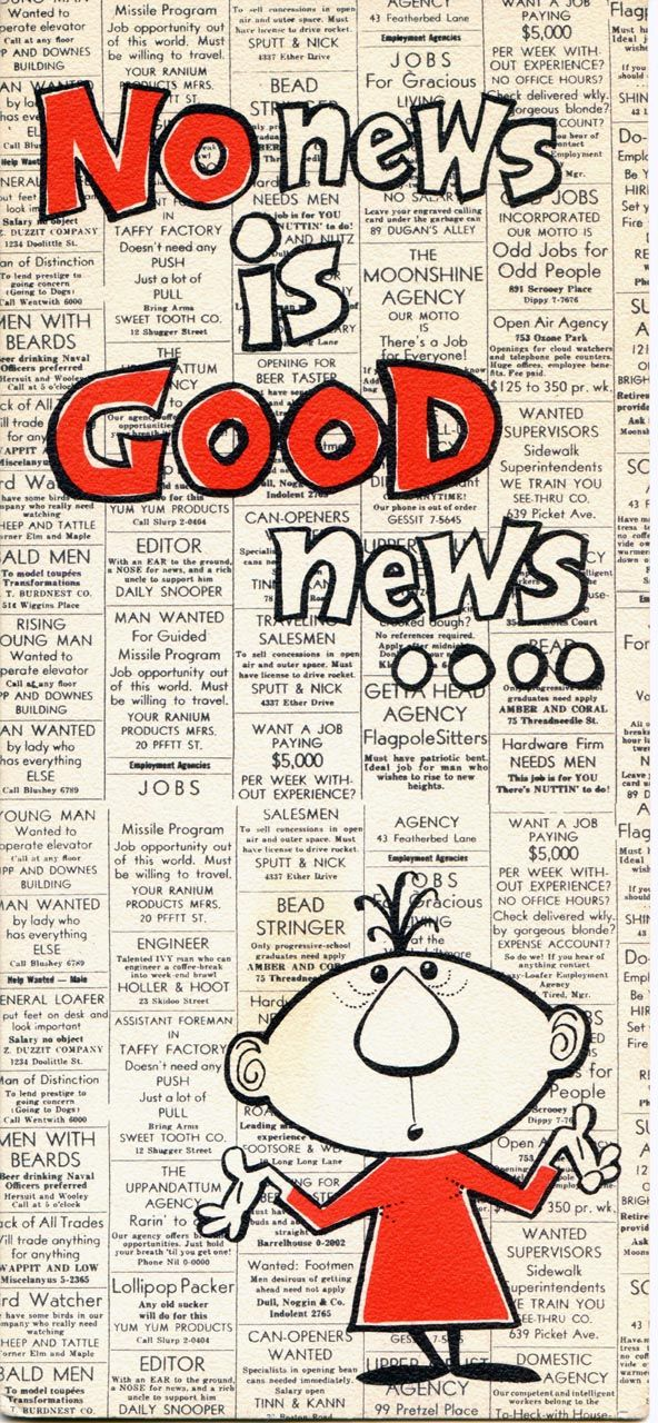 Southern - No News is Good News
