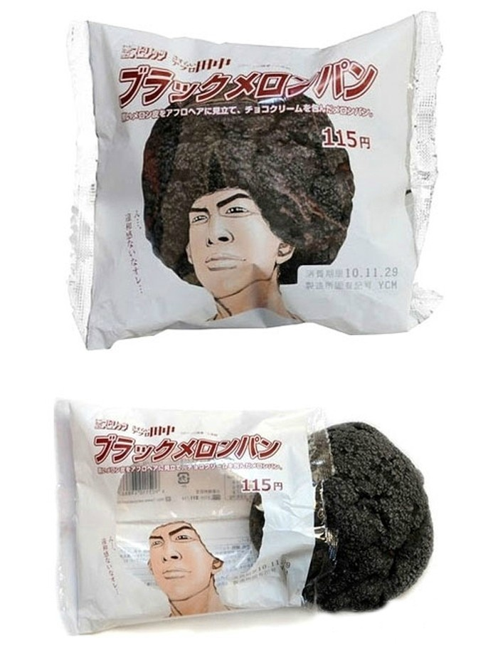 Afro Samurai snack in Japan