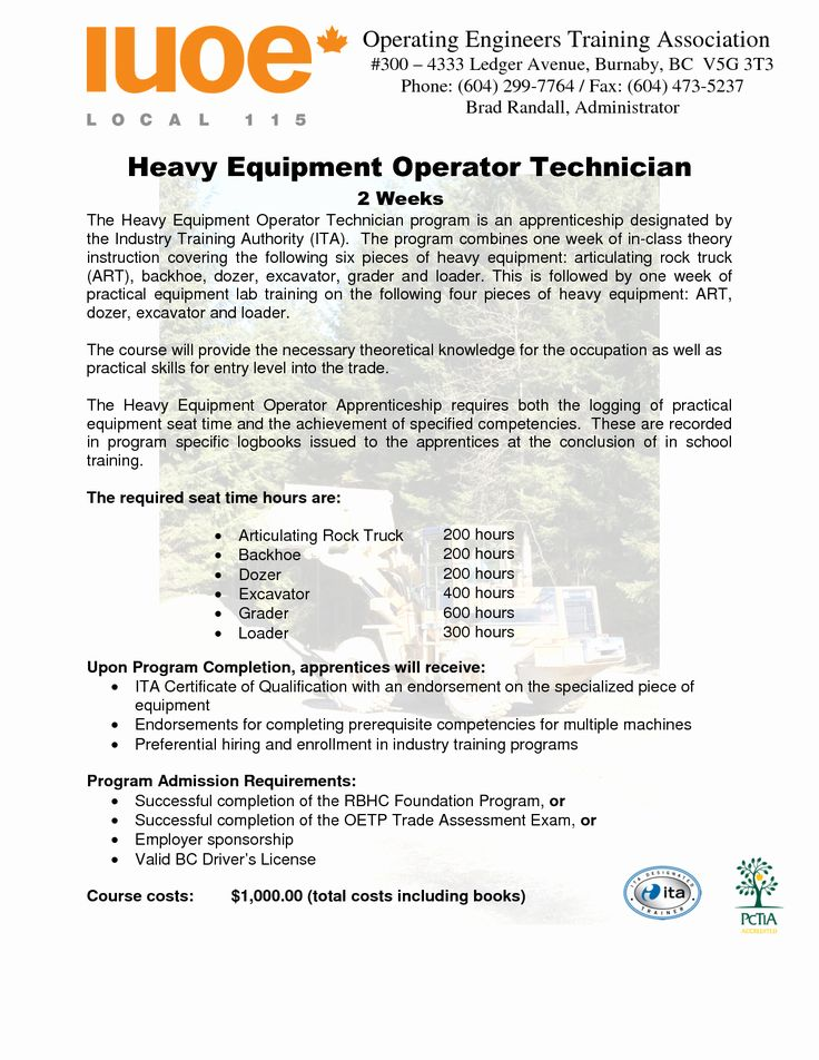 20 Heavy Equipment Operator Resume in 2020 Heavy