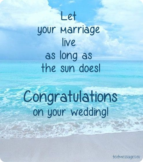 short marriage messages