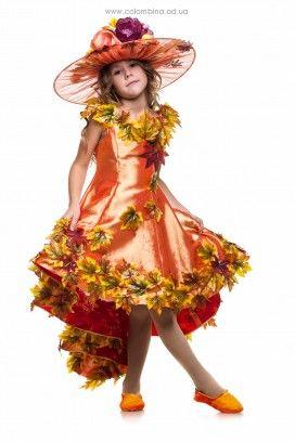 Карнавальный костюм «Осень золотая» | 1 | Прокат, покупка, пошив
