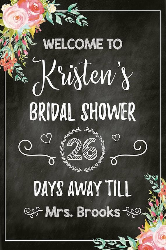 Floral Bridal Shower Welcome Sign Garden Party Chalkboard Poster Wedding Poster Wedding Chalkboard Printed Or Printable File Swbr002 In 2020 Bridal Shower Signs Bridal Shower Chalkboard Bridal Shower Welcome Sign