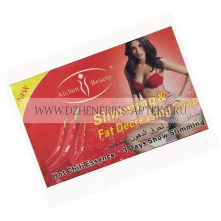 Мыло для Похудения экстракт красного перца