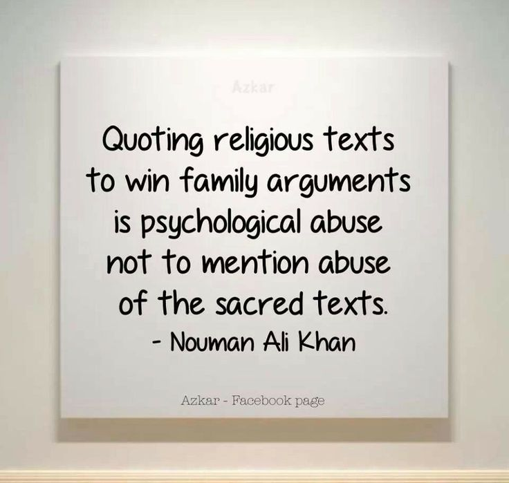 Other Religions Practices Sacred Texts: 48 Best Backbitting Images On Pinterest