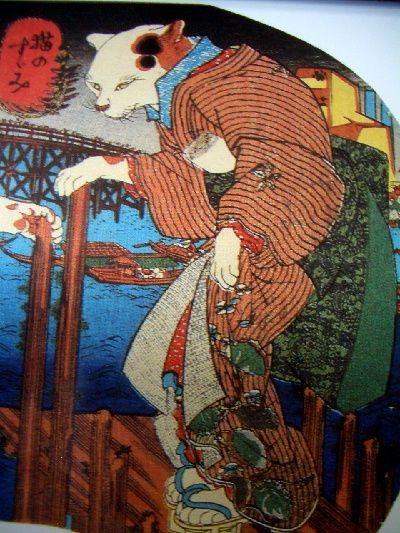 歌川国芳の「猫の涼み」 - にゃんころりんのすっとんとん♪