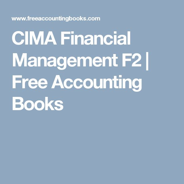CIMA Financial Management F2 | Free Accounting Books