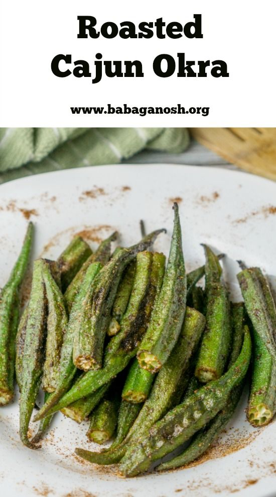 Roasted Cajun-spiced Okra - ready in 15 minutes! Plus lots of tips on how to make your okra not slimy.