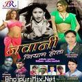 Jawani Jiyan Hota (Amar Albela,Vinod Deewana)-BhojpuriMix.Com