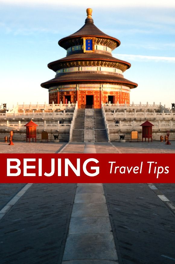 Are you looking for travel tips on what to do in Beijing? As part of our city guides series, we interviewed Stephen Whale who has lived in Beijing o