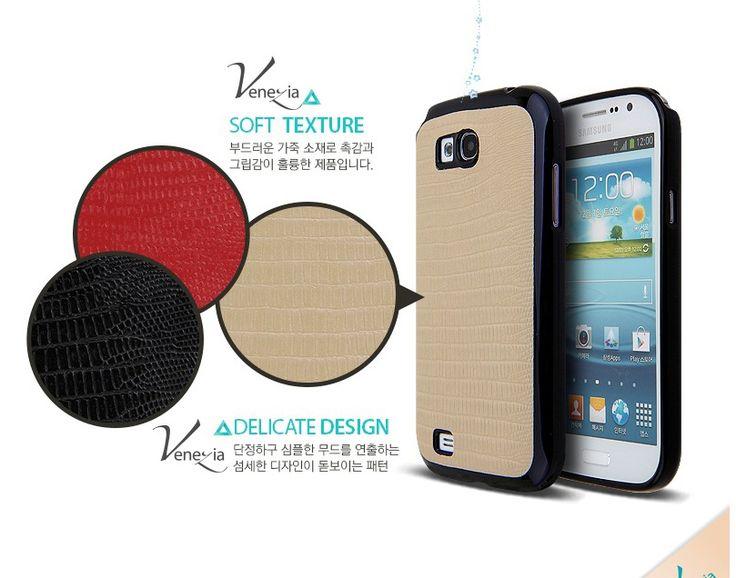 Venezia jelly leather phonecase. Apply iphone 5 / galaxy S4.