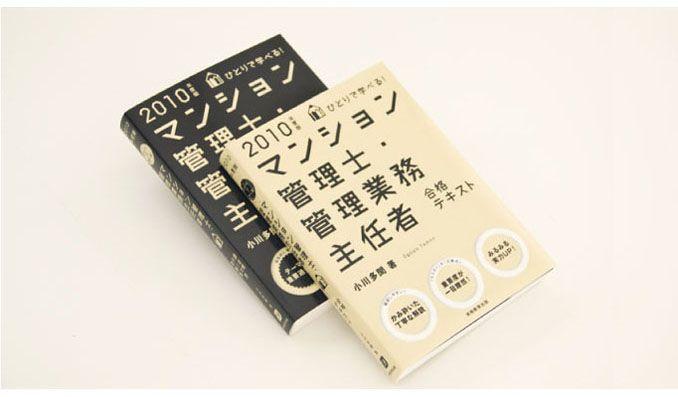 Book |