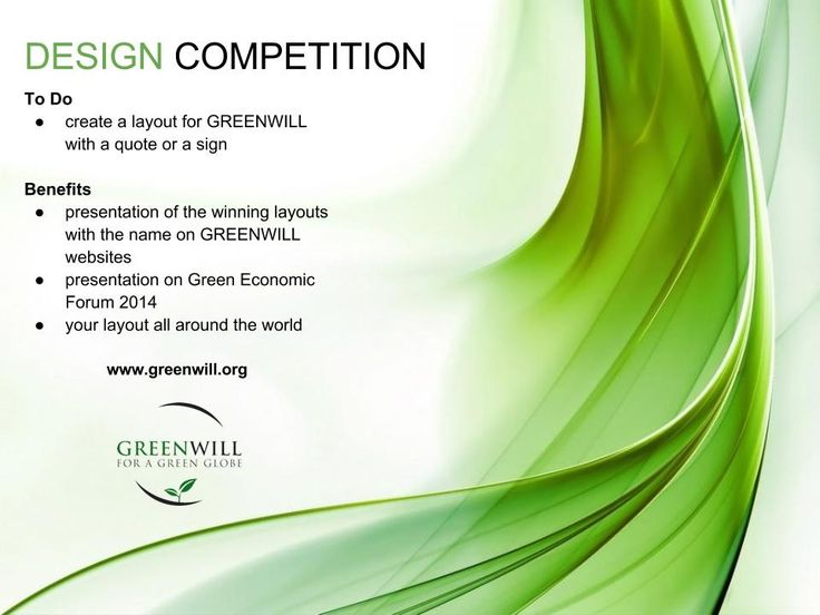 GREENWILL is launching a competition! Create the best layout and APPLY! More information: http://greenwill.org/component/jevents/eventdetail/2/-/design-competition.html?Itemid=1
