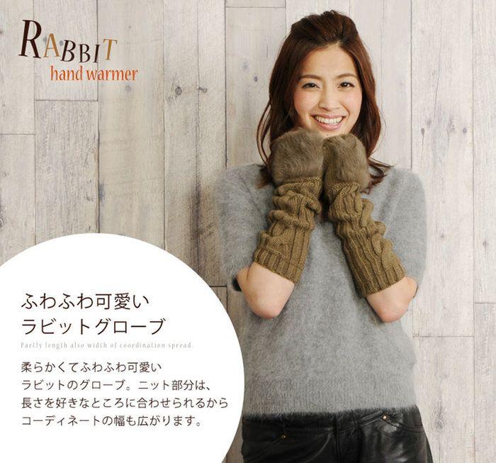 ふわふわのファーが可愛いラビットの指なし手袋 。ニット 手袋 レディース ラビット ファー glove globe グローブ 手袋 ミトン 女性用 リアルファー 暖かい
