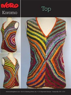 Knit Top in Noro Koromo Yarn| Knitting Fever - free pattern
