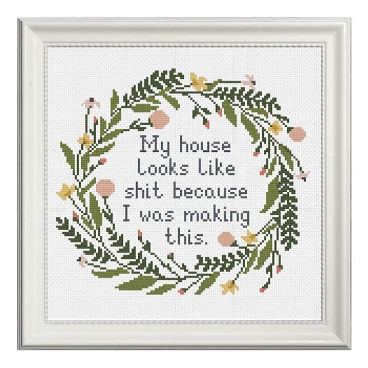"""204 Likes, 8 Comments - Cross stitch / Embroidery (@oh_wow_stitch) on Instagram: """"The best excuse ever This cross stitch pattern is a digital printable PDF file, you will get it…"""""""