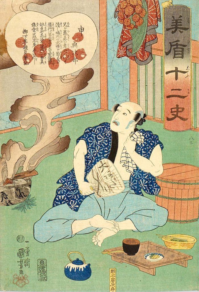 『美盾十二史(みたてじゅうにし)』「申与次郎」(歌川国芳 画)の拡大画像