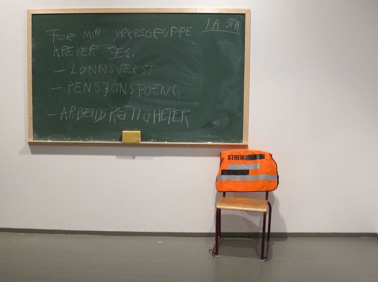 CoExist / Divide Diversity / Strike - 2013 - Ingeborg Annie Lindahl