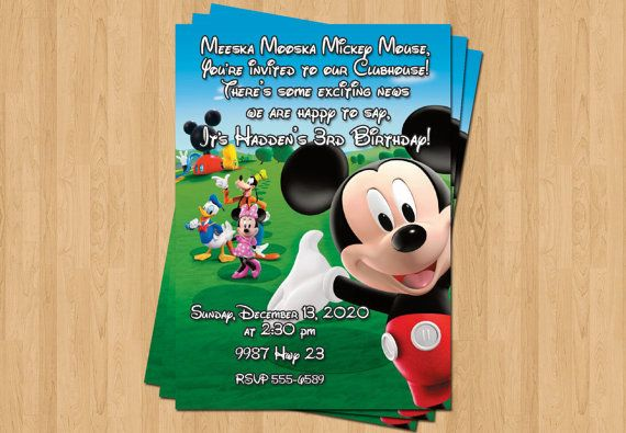 Mickey Mouse Clubhouse Birthday Party by my3sweetcheeks on Etsy
