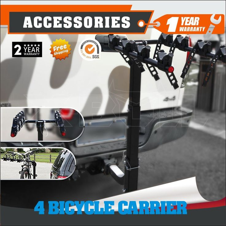 """4 Bicycle Car Bike Carrier Rack 2"""" Lockable Inch Hitch Mount  Steel Foldable"""