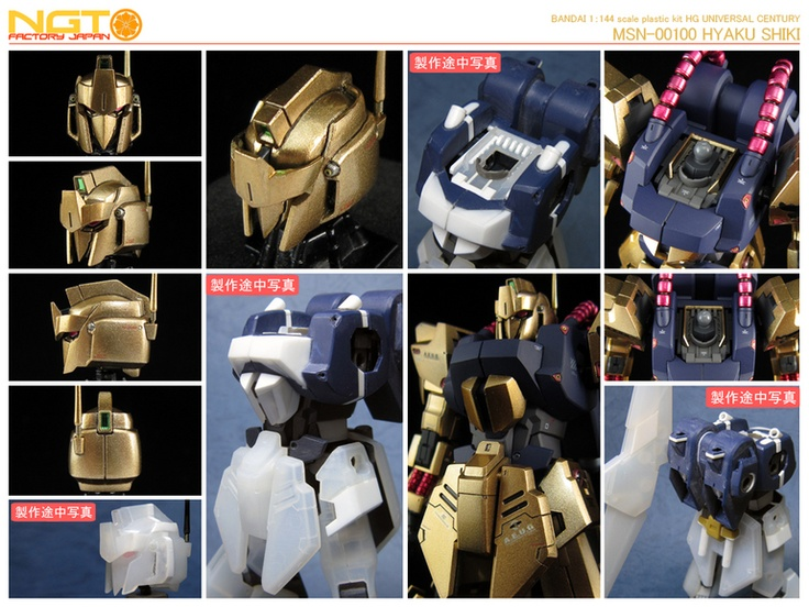 GUNDAM GUY: 1/144 MSN-00100 Hyaku Shiki - Custom Build