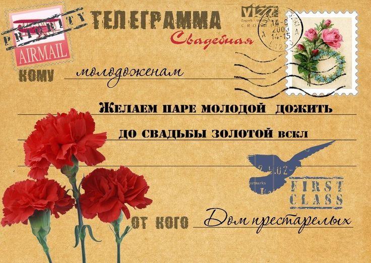 Днем бухгалтера, телеграммы в открытках