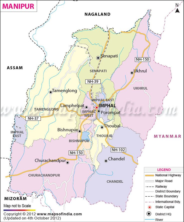 statehood day of manipur