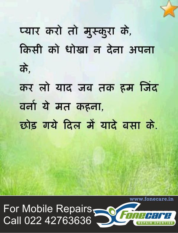 Striking hindi Jokes collection. Please don't hesitate to share with persons you like