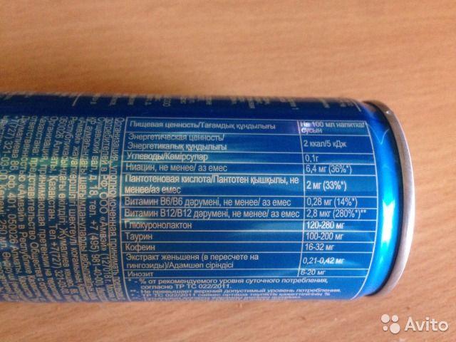 Безалкогольный тонизирующий напиток XS Power Drink — фотография №3