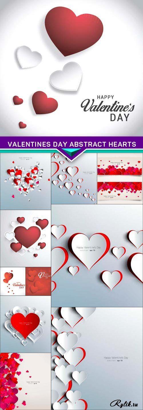 День Святого Валентина абстрактные сердца вектор